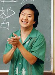 KenJeong